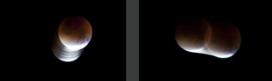 Una de las fases del eclipse luna total y de Sangre, septiembre 2015